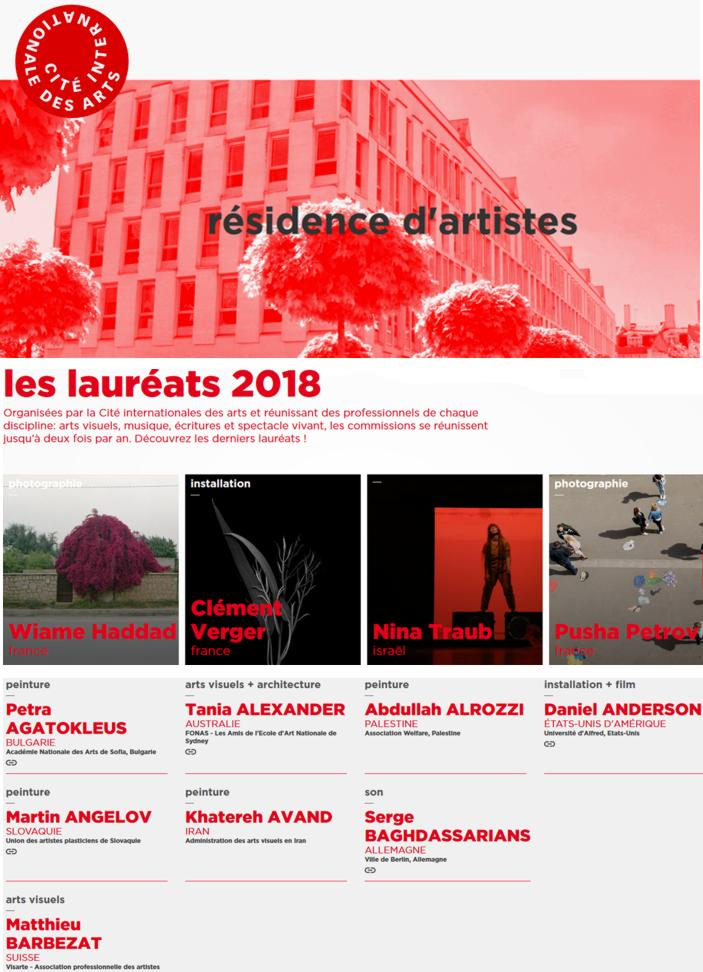 19 Cite Internationale des Arts Paris